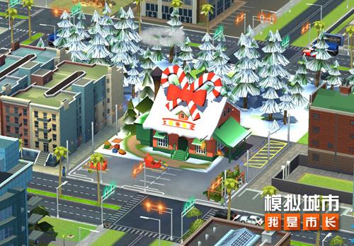 模拟城市:我是市长游戏截图2
