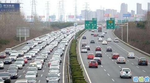 青岛高速v1.28