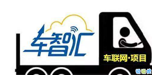 车智汇appv8.0.8