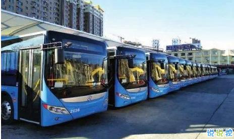 阳泉公交通v2.7