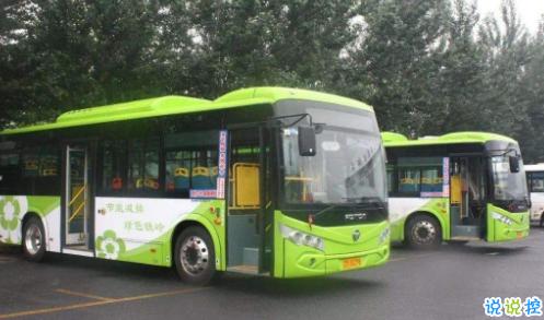 上饶公交行v1.0.1