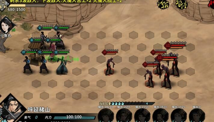 汉家江湖银珊活动怎么玩 银珊活动通关攻略[多图]图片4