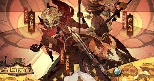 剑与远征绿剑埃隆怎么样 绿剑埃隆技能属性详解[多图]图片3