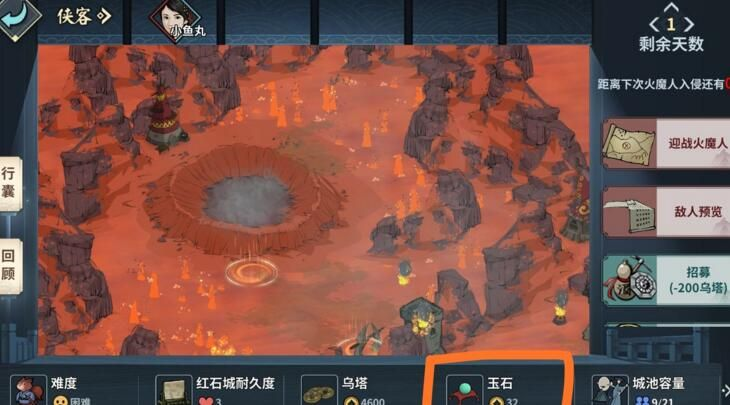 汉家江湖银珊活动怎么玩 银珊活动通关攻略[多图]图片1