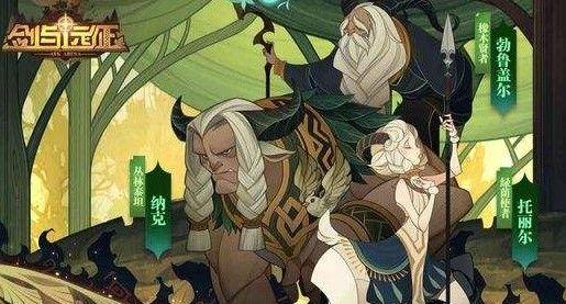剑与远征绿剑埃隆怎么样 绿剑埃隆技能属性详解[多图]图片1